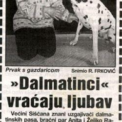 VL1997