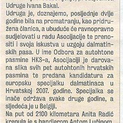 VLSANREMO2003