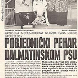 ZAGREB1996Ga