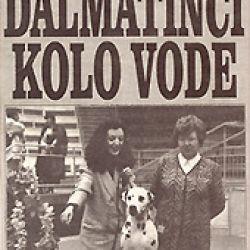 ZAGREB1996Ha